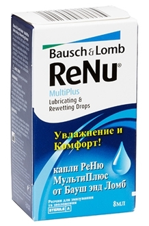 Капли ReNu Multi Plus (8 ml)