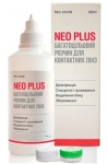 Раствор Neo Plus (360 ml)