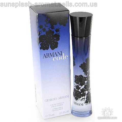 Armani Code for Women (Giorgio Armani)
