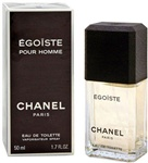 Chanel Egoiste edt 100 ml License