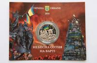 Heavenly hundred medal, heroes Maidan