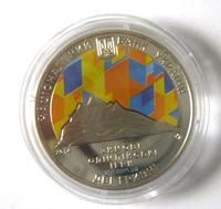 Coin XXII Olympic Winter Games Sochi