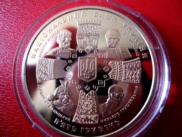 20 years of independence of Ukraine coin 5 UAH 2011