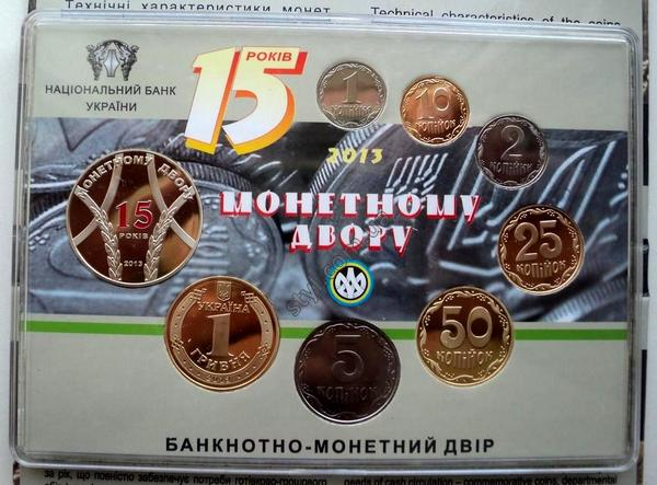 """Coin set 2013 """"15 years mint"""""""