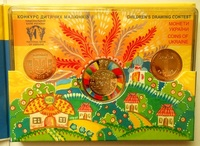 """Set of coins of Ukraine """"National Bank of the Future"""" 2013"""