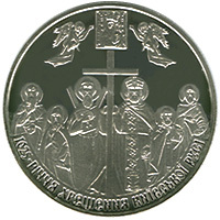 1025th anniversary of the baptism of Kievan Rus coin 5 UAH 2013