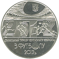 The final tournament of the European Football Championship 2012 coin 5 uah 2011