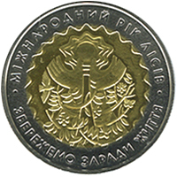 International Year of the Forest Coin 5 UAH 2011
