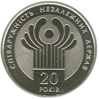20 year CIS coin 2 uah 2011