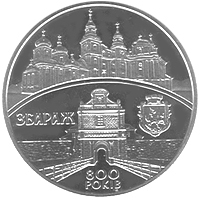 800 years m.Zbarazh coin 5 UAH 2011
