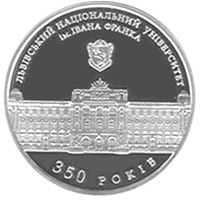 350 yo Lviv Ivan Franko National University coin 2 uah 2011