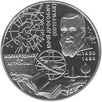 International Year of Astronomy Coin 5 UAH 2009