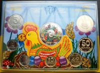 Collection set of coins NBU 2014 Coins of Ukraine