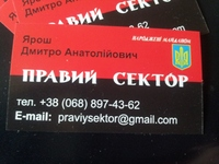 Business Card Yarosh. Right quadrant Maidan