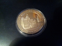 100 years of the Kiev Polytechnic Institute coin 2 UAH 1998
