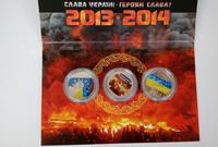 Set coins euromaidan, Revolution dignity, Heavenly hundred booklet