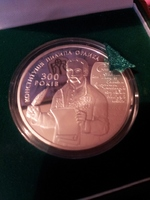 300th anniversary of the Constitution Orlyk. silver