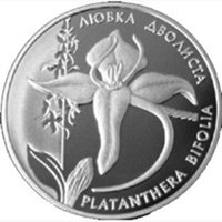 Lyubka two-letter coin 2 UAH 1999