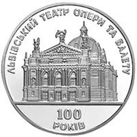 100th anniversary of the Lvov Opera and Ballet Theater coin 5 UAH 2000