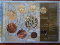 Set of coins National Bank of Ukraine Defender's Day 2015