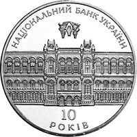 10th anniversary of the National Bank of Ukraine coin 5 UAH 2001