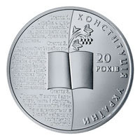 '20 Constitution of Ukraine silver coin