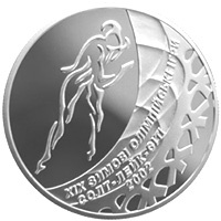 Cycling coin 2 UAH 2002