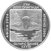 Swimming coin 2 UAH 2002 Athens Olympics