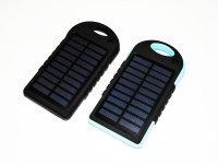 External battery Power Bank 45000 mAh with solar battery and flashlight KVP