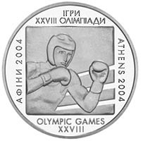 Boxing coin 2 uah 2003