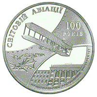 100 years of world aviation and the 70th anniversary of the National Aviation University coin 2 UAH 2003