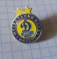 Round emblem of F.K. Dynamo Kyiv 1927 two stars heavy metal