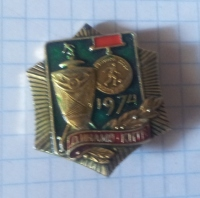 Dynamo icon Kiev Champion and cup holder USSR 1974 star