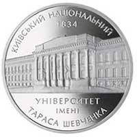 170 years of the Kyiv National University coin 2 UAH 2004