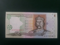 Banknote of Ukraine 1 one hryvnia in 1994 the signature of Yushchenko