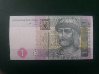 Banknote of Ukraine 1 one hryvnia in 2004 signature Tigipko
