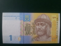 Banknote of Ukraine 1 one hryvnia in 2006 Stelmakh's signature