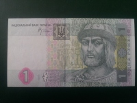 Banknote of Ukraine 1 one hryvnia in 2005 Stelmakh's signature