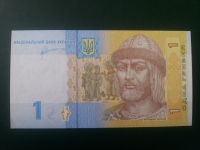 Banknote of Ukraine 1 one hryvnia in 2011 signature Arbuzov