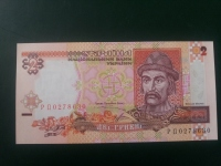 The banknote of Ukraine 2 two hryvnias of 1995 the signature of Yushchenko