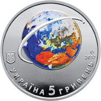 The 60th anniversary of the launch of the first satellite Earth coin is 5 UAH 2017