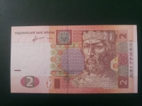 Banknote of Ukraine 2 two hryvnia in 2011 signature Arbuzov