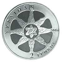 Nuclear Energy of Ukraine coin 2 uah 2004