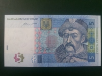 Banknote of Ukraine 5 five UAH 2015 Valery Gontareva