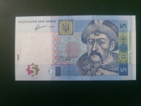 Banknote of Ukraine 5 five hryvnia 2011 Arbuzov