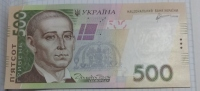 Banknote of Ukraine 500 five hundred hryvnia 2011 Arbuzov
