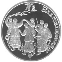 Announcement of the coin 5 UAH 2008