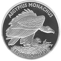 Griffin black coin 2 uah 2008
