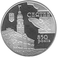 850 years city of Snyatin coin 5 UAH 2008