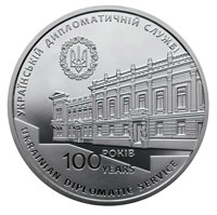 Memorable Medal of 100 Years of Establishment of the Diplomatic Service of Ukraine by the Ministry of Foreign Affairs